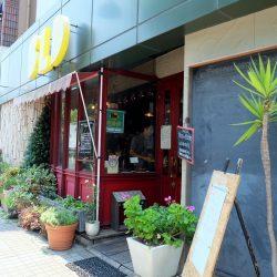 パン屋併設カフェで頂くボリューム満点ランチに出逢う!-都電荒川線小台駅 BLD-