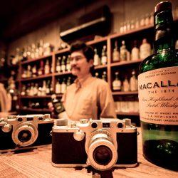 Bar Elmar #1
