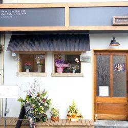 2017年1月にオープンしたばかりのネパール料理専門店、ヒマラヤンキッチン