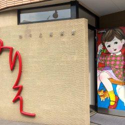 ぬりえ博物館1