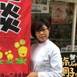 [PR] 不妊症サポートが受けられる薬店「くすりのミナト」(熊野前商店街)