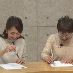 """「あらまるNEXT」コラボ第4弾は""""すぴ書に挑戦!""""(〜12月10日)"""