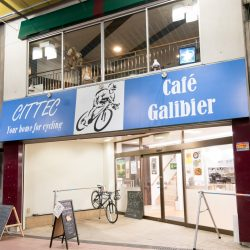 サイクリストのためのトレーニングジムとカフェ、三ノ輪橋にオープン(後編)