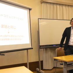 カメラ撮影講座へのご参加ありがとうございました。