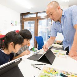 楽しいから学べる!プログラミングスクール「KIDSPRO日暮里校」