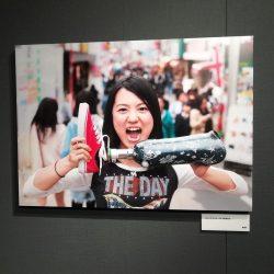 「切断ヴィーナス」がゆいの森を躍動!越智貴雄写真展と義足の展示(〜9月16日)