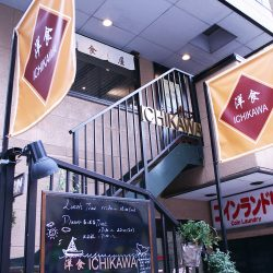 すべて無添加食材!町屋のこだわり洋食屋さん「洋食ICHIKAWA」