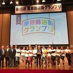 「熊の前ヨガフェス」が東京商店街グランプリ2019を獲得!荒川区から2年連続の快挙!