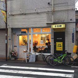 トースト専門店 8cafe
