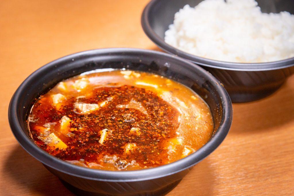 「五味一体」麻婆豆腐