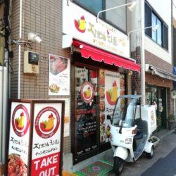 【開店】韓国フライドチキンのお店「チャンモニムチキン」東日暮里店