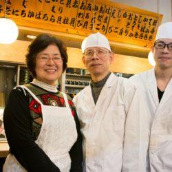 <特集>南千住仲通り商店街 〜 ランチが大人気。アットホームな「松葉寿司」