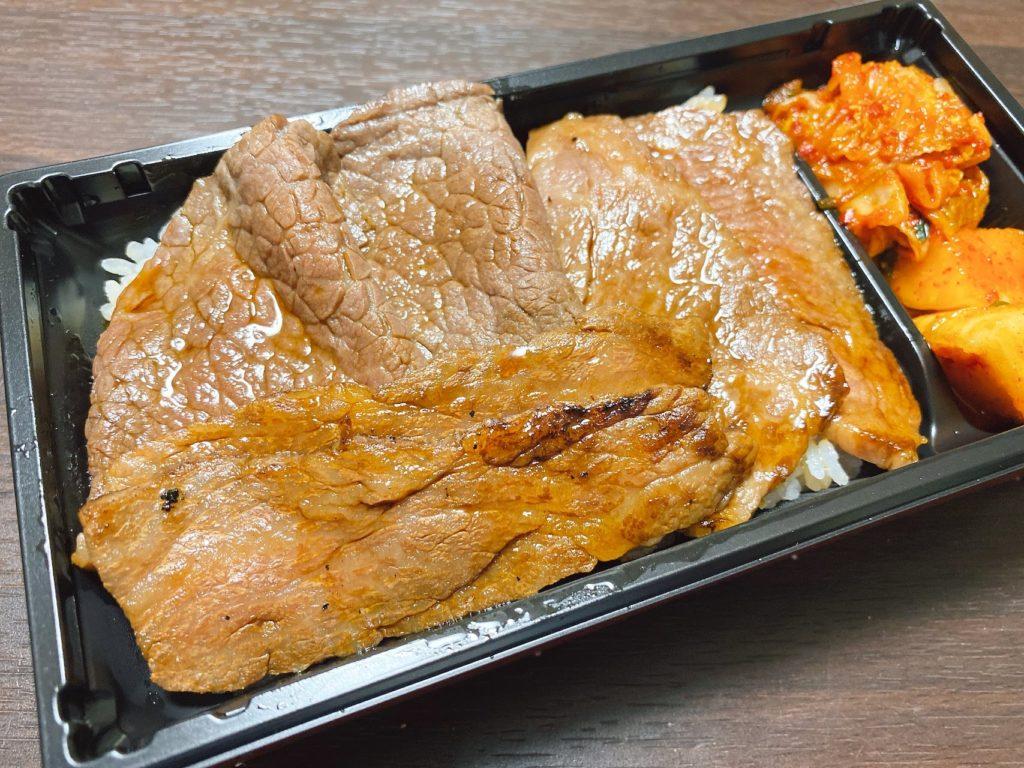 熟成和牛特選焼肉重