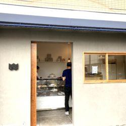 【開店】道灌山ベイクショップが西日暮里ianak!前にオープン