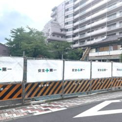 東尾久本町通りふれあい館(尾久本町通り)の工事が着工されています