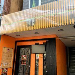 明治通り沿いに「餃子博物館」が明日8月7日にオープンする様子