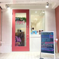 【開店】セルフホワイトニング専門Lipsy三河島店が8/20オープン