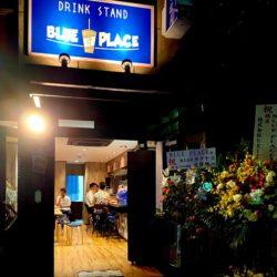 【開店】スムージーやクラフトビールの店BLUE PLACE@夕やけだんだん