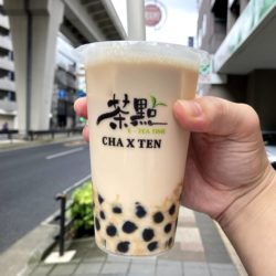 「茶點」新発売の紅玉紅茶のタピオカ茶を飲んでみた(読者特典あり)