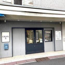 【開店】キッズスペースのある美容室「Gran.S」三河島にオープン!