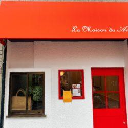 荒川区初、シフォンケーキ専門店が10月9日熊野前にオープン!