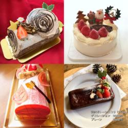 荒川区内のケーキ屋さんのクリスマスケーキまとめ 2020年版