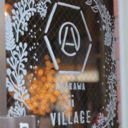 西尾久のARAKAWA ii VILLAGEでクリスマスマーケット2020が開催されました!