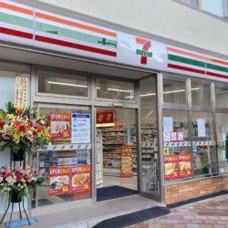 【開店】セブンイレブン日暮里中央通り店が1月29日オープン!記念セール実施中