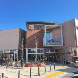 尾久図書館、2月20日の開業に向けて着々と準備整ってます
