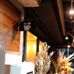カフェラテ、スイーツでほっと一息……町屋にPRESSO café&barがオープン
