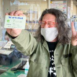 フリーランス歴25年の記者が憧れの福利厚生を遂にゲット!即利用してみた - 東京広域勤労者サービスセンター