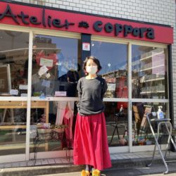 アトリエ・コッポラの新作マスクカバーはオシャレ+不織布でパワーアップ!