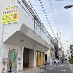 【開店】東日暮里にコワーキングスペース「カケルハコ」オープン!