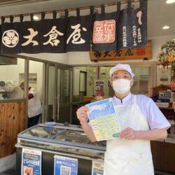 大倉屋豆腐店が「おから活用グランプリ」を開催中!参加締切は4月12日