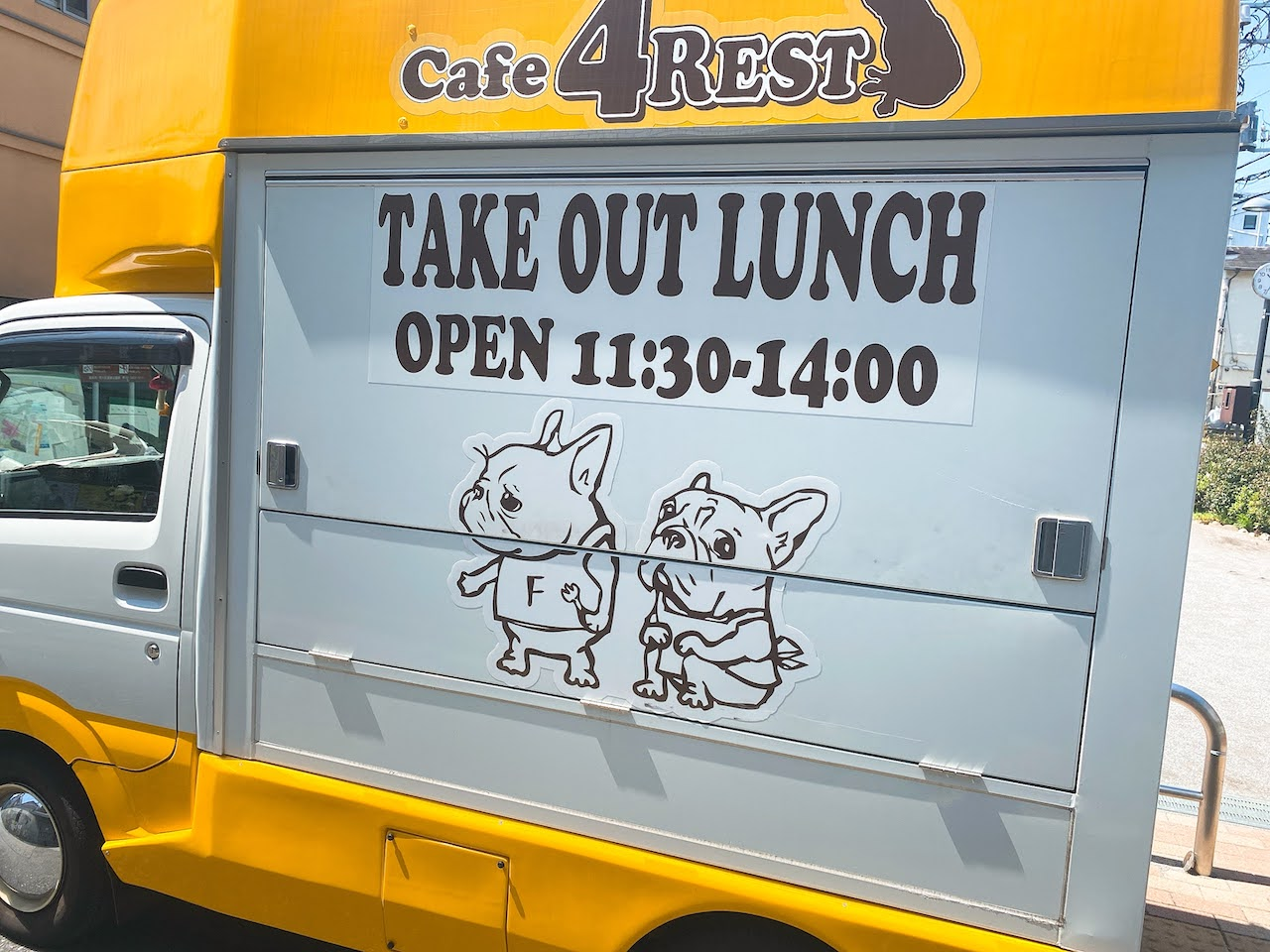 cafe4restのキッチンカー