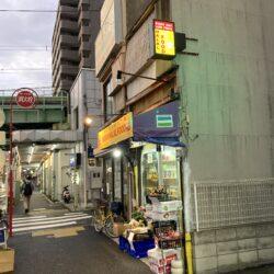 【開店】三河島駅の目の前にハラルフード店IKRAM HALAL FOODがオープン