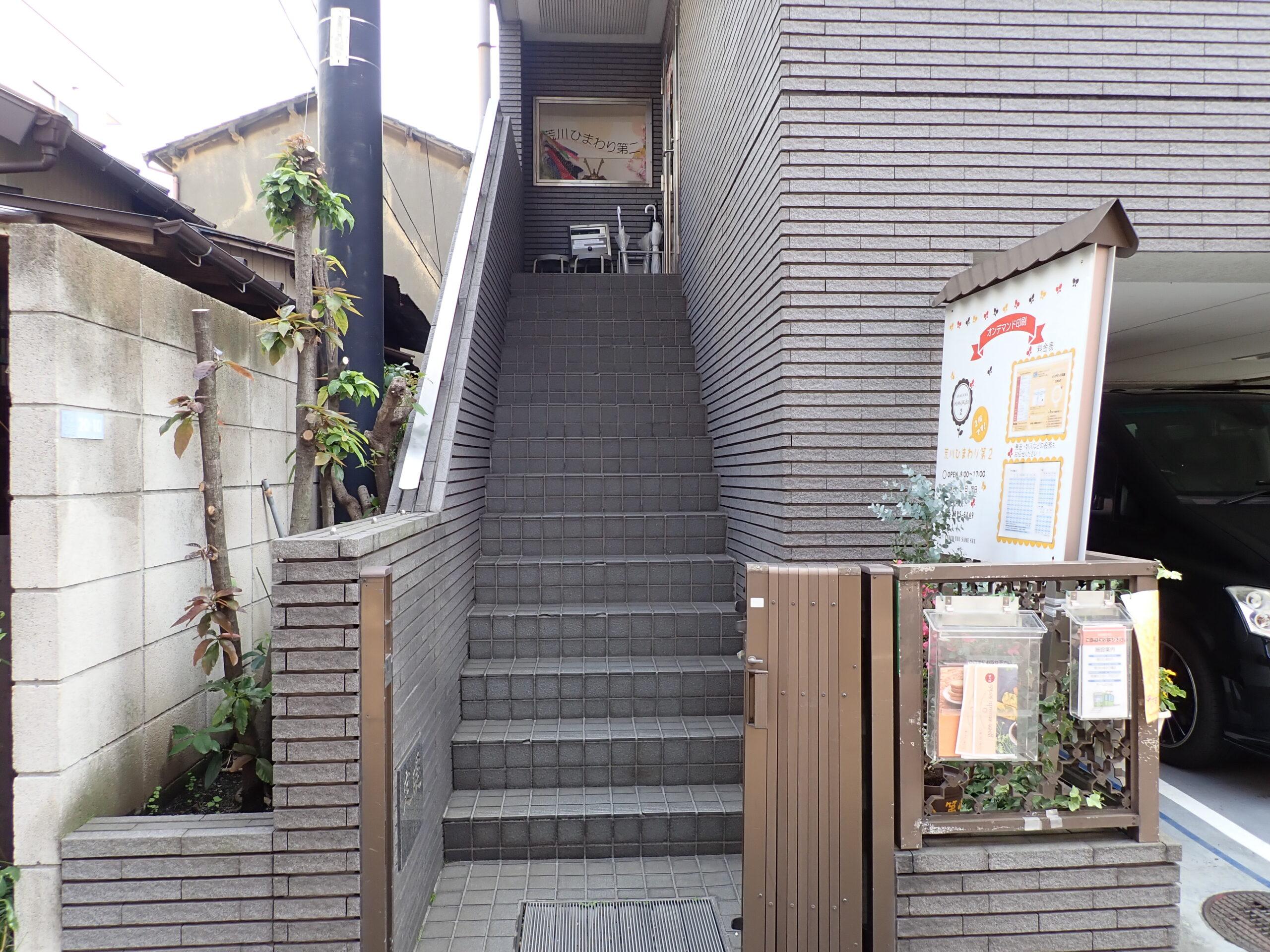 二階へ上がってすぐ