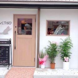 【開店】東尾久に完全プライベートサロン「VS.THIRD」オープン