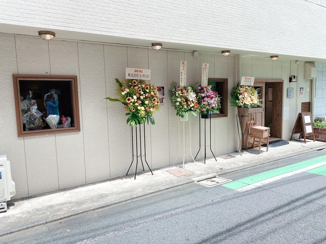 国産紅茶専門店TEAROOM Yoshiki Handa
