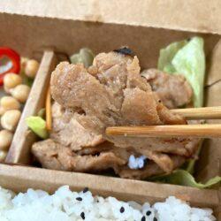 【開店】これが大豆!?台湾素食「松竹圓」三河島に7月9日オープン