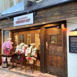 【開店】日暮里にMeat & Shellfish TONTOKO BOYがオープン