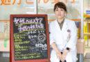 一人でも多くの女性と子どもの健康をサポートしたい。薬剤師、鈴木怜那さん