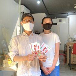 ジョイフル三ノ輪に自家焙煎ほうじ茶専門店「小林商店」が9月下旬オープン