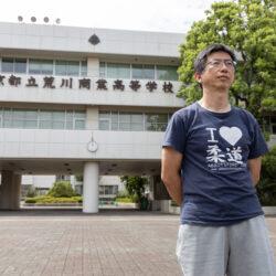 生徒と走り、学んだ日々。荒川商業高校に野村頼和先生を訪ねた(前編)