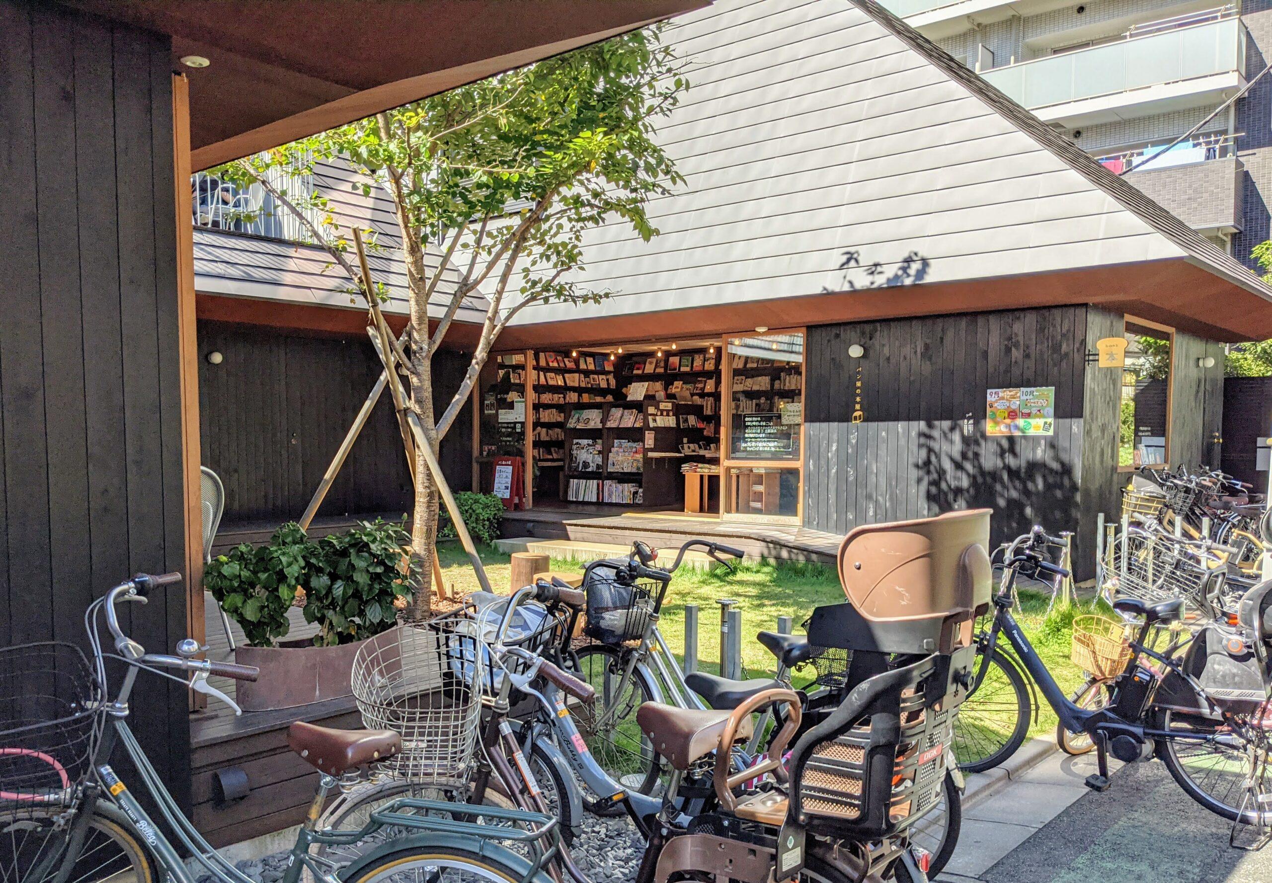 パン屋の本屋 横の入店口
