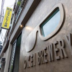 荒川区初のクラフトビール醸造所が誕生!オケイブルワリー日暮里