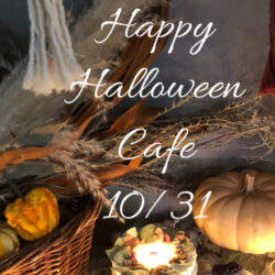 2021年10月31日(日)、東尾久でハロウィンカフェ&マーケットを開催